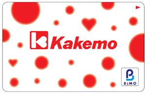 FORweb_kakemo_card