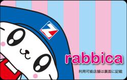 rabbica